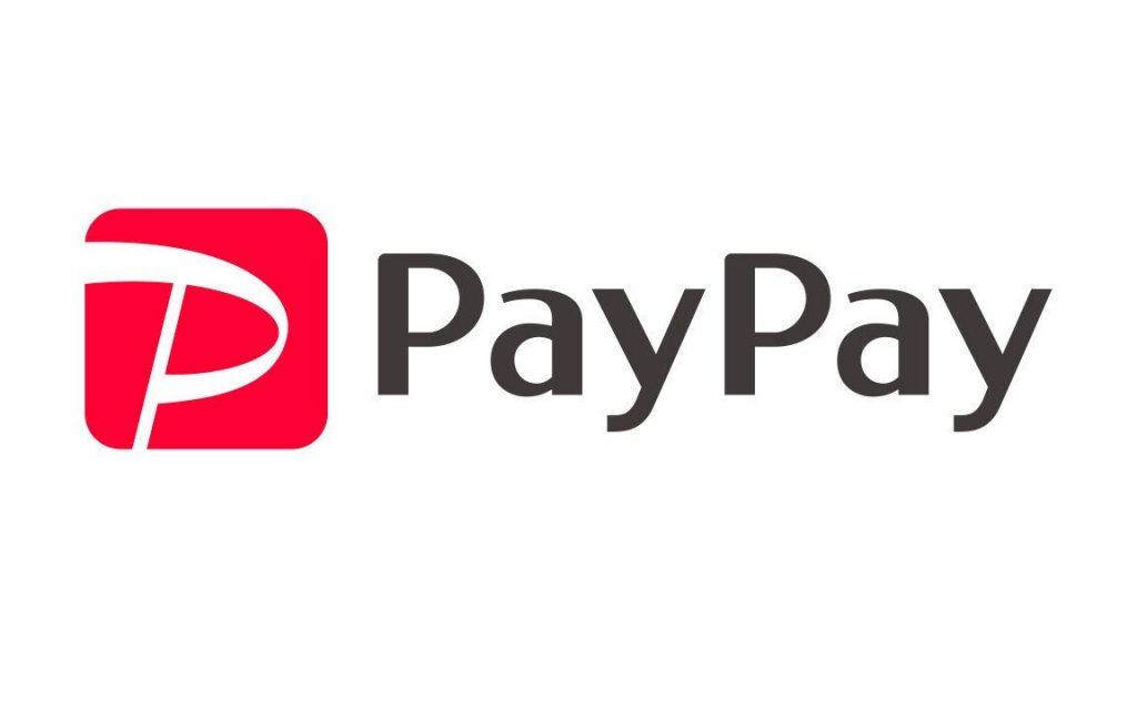 QRコード決済PayPay