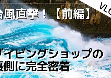 【7/15-7/21】THIS WEEK'S BIGHOLIDAY