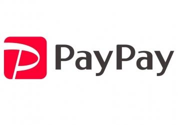 QRコード決済『PayPay』導入のお知らせ